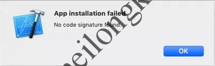 Xcode error: No code signature found